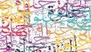 موضوع تعبير عن اللغة العربية