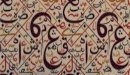 أنواع ما في اللغة العربية