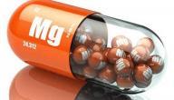 علاج ارتفاع الكالسيوم بالأعشاب: حقيقة أم خرافة قد تضرك؟