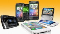 تطبيقات رائعة لحامل الهاتف الذكي أوالجهاز اللوحي