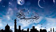 المدافع والفوانيس والمسحراتي (نكهات رمضانية)
