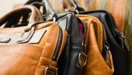 كيف تختارين حقيبة اليد المناسبة