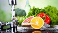 فوائد الأكل بعد الرياضة