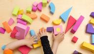 5 دروس يمكن أن نتعلمها من الأطفال