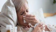 كيف تميز بين الإنفلونزا و نزلات البرد؟