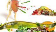 تقوية جهاز المناعة بالأغذية