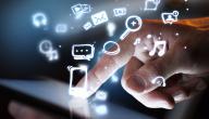 أقوى خمس شخصيات في عالم التكنولوجيا