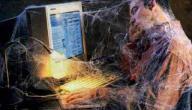 إدمان الانترنت يسبب تغيرات في الدماغ
