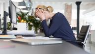 إشارات تجعلك خائفًا من فقدان عملك