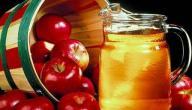 الخصائص الجمالية لخل التفاح