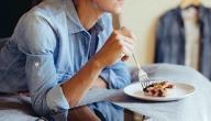 أضرار تناول الطعام قبل النوم