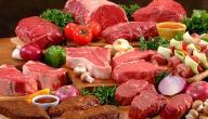 علاقة اللحوم الحمراء بالقلق و الاكتئاب