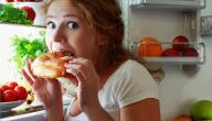 مسببات الرغبة الشديدة لتناول الطعام و طرق السيطره عليها