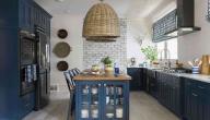 أمور عليك مراعاتها عند تصميم مطبخك