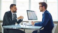 أشكال و أنواع مقابلات العمل