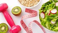 أدوية طبيعية لإنقاص الوزن