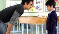 كيف تعلم طفلك أن يكون مطيعا؟