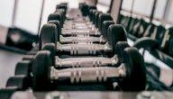 أخطاء شائعة في نوادي اللياقة البدنية
