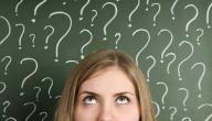 كيف يمكنك التوقف عن التفكير المستمر؟