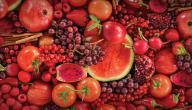 بعض الأطعمة الحمراء المفيدة لقلبك