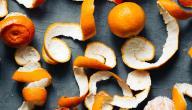 كيف يمكن إعادة استخدام قشور الفواكة والخضراوات