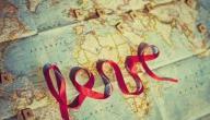 كيف يكون الاحتفال بعيد الحب, حول العالم؟