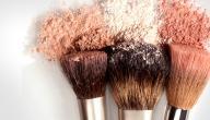 خطوات لتجنب التلوث في مستحضرات التجميل