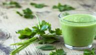 الفوائد الصحية لعصير البقدونس