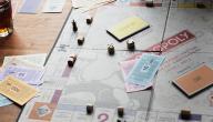 ما هي الدروس المستفادة من لعبة المنوبلي؟