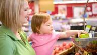 نصائح لتسوق سهل بصحبة الأطفال