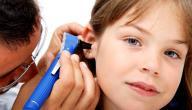 أسباب وأعراض فقدان السمع عند الأطفال