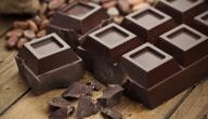 لماذا تثير الشوكولاته حب الشباب ؟