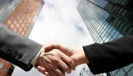 نصائح للاستفادة من التعارف خلال الاجتماعات المختلفة