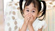 عادات شائعة قد تضر بصحة أطفالك