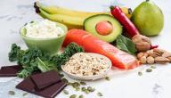 أطعمة صحية تؤثر على تخسيس الوزن