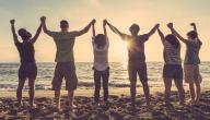 طرق للحفاظ على دوام العلاقات