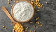 5 استخدامات لنشا الذرة