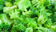 أنواع الأطعمة التي تحفظ بالتجميد