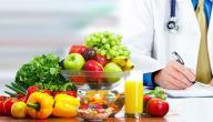 كيف تحافظ على الصحة العامة بعد عمر الخمسين