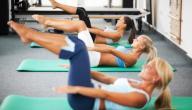 ما هي رياضة البيلاتس Pilates؟