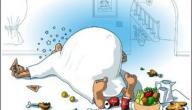 أسوأ عادات تناول الطعام في رمضان