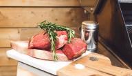 هل تناول اللحوم كل يوم صحي لبناء العضلات