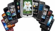 ما هي ميزات عدم امتلاك هاتف ذكي