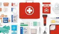 أهم أدوات الإسعافات الأولية الضرورية في البيت