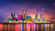 أماكن السياحة والاستجمام في البحرين