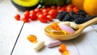طرق آمنة لاستخدام المكملات الغذائية