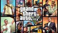 لعبة جي تي أيه 5 (GTA V)