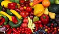 حقائق عن تناول الطعام الصحي