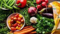 كيفية الحفاظ على الخضروات الطازجة لفترة أطول