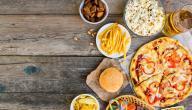 مجموعات غذائية ينبغي تجنبها